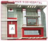 Newborn care for first time parents, infant care, care for first time moms, birth asphyxia,diarrhoea in children, did not any at birth, child surgery Jalandhar, child care hospital Punjab in India.